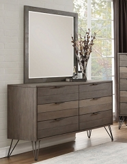 URBANITE MODERN BEDROOM COLLECTION DRESSER