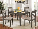 TAYLAH WEATHER GRAY 5 PIECE DINING SET