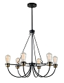 DAMIEN 6 LIGHT BLACK BRASS CHANDELIER